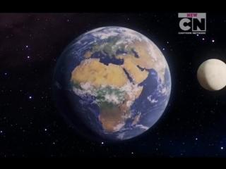 Удивительный мир Гамбола. Смысл жизни