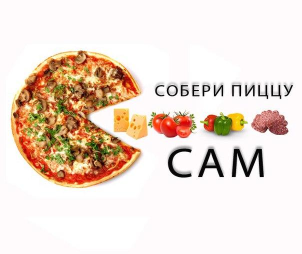 """18 видов пицц в кафе """"ИнДор"""" всего от 4,50 руб."""