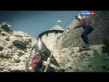 Бастионы России. 1 серия: Выборг | 2014