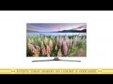 Телевизор ЖК LED 40