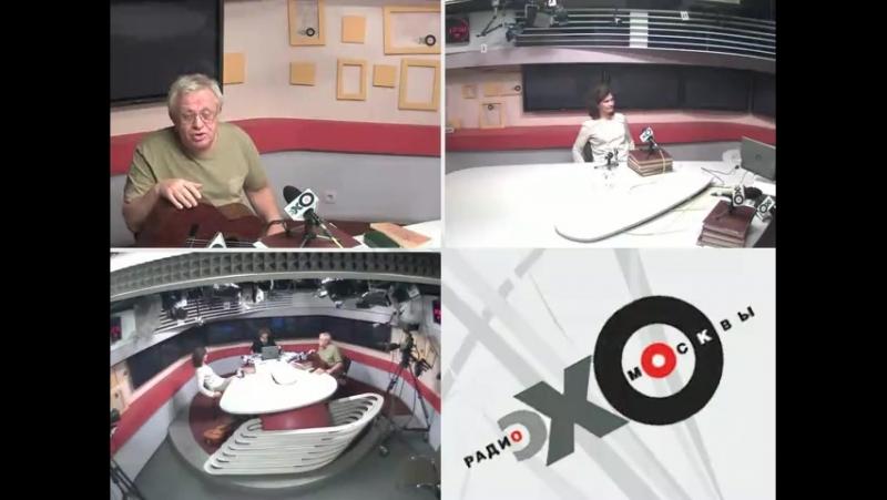 Эхо Москвы Вадим Егоров и Веста Солянина