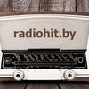 Radiohit.by музыка для ротаций
