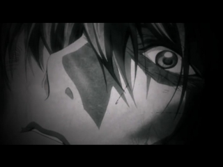 Death note - Celldweller - The last firstborn - Spoil AMV