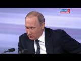 Большая пресс-конференция президента РФ Владимира Путина 17 декабря 2015 (1)