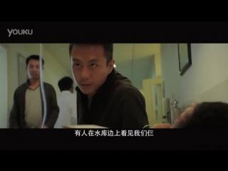 Тупик     Дан Чао, Лю И Хун, Лю Тао   криминал   премьера  27.8.2015