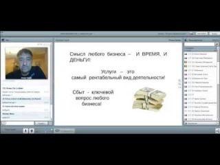 ВВО. Роман Крафт