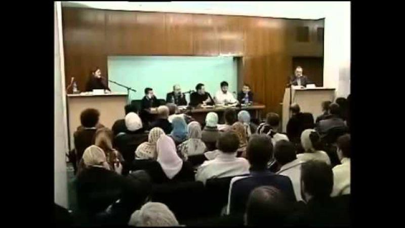 1-й религиозный Диспут. Между Православными и Мусульманским Богословами