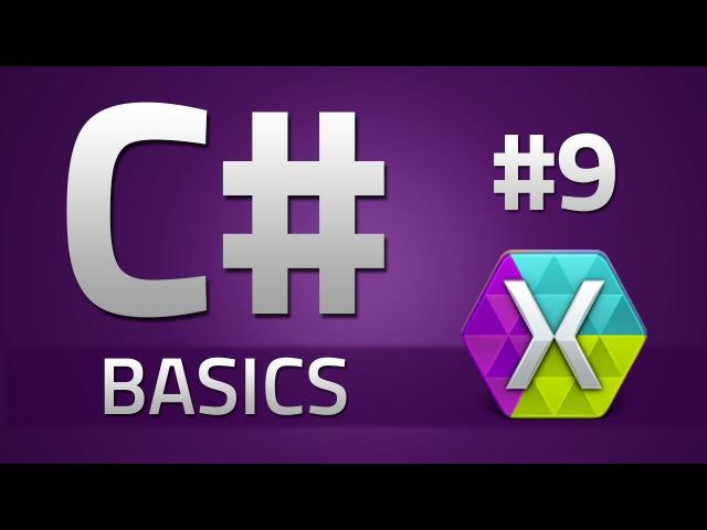 9. How to program in C - ARRAYS - Beginner Tutorial