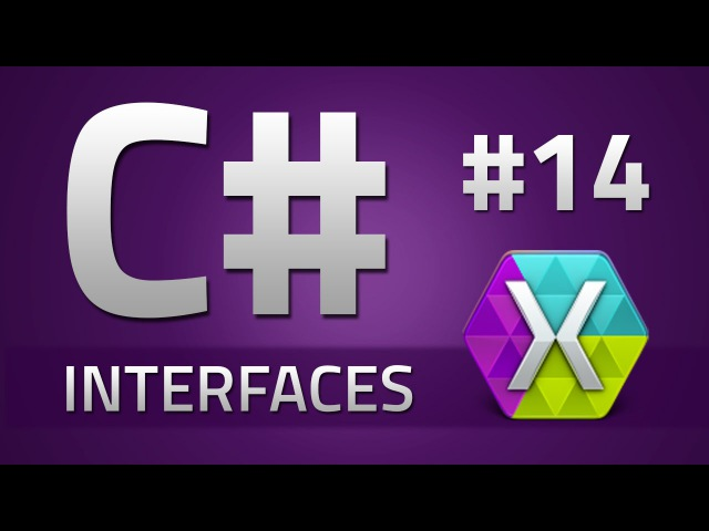 14. How to program in C - INTERFACES - Tutorial