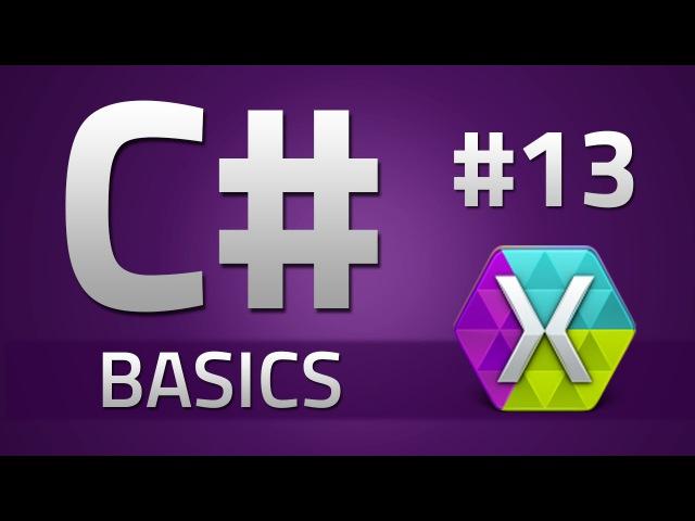 13. How to program in C - PROPERTIES - Beginner Tutorial
