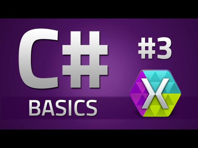 3. How to program in C - VARIABLES - Beginner Tutorial