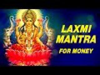 Om Brzee Namaha - Mahalaxmi mantra - 108 times mantra for money flow Dhana Prapti on Bhajan India