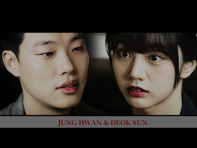 응답하라 1988 [Reply 1988] 김정환의 첫사랑 [Jung Hwan's First Love] 살다가 - SG워너비