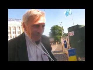 Вещественные доказательства вторжения Российских войск на Украину