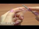 Вяжем спицами Урок 1 метод 11 из 18 Перекрестный набор петель