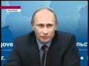 Анекдот Путина про Американского шпиона -
