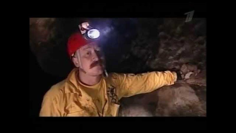 Искатели - Подземный эрмитаж