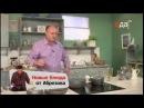 Брусничный Соус к мясным блюдам / рецепт от шеф-повара / Илья Лазерсон / Лазерсон Любимое