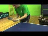 Настольный теннис Подача с нижним вращением