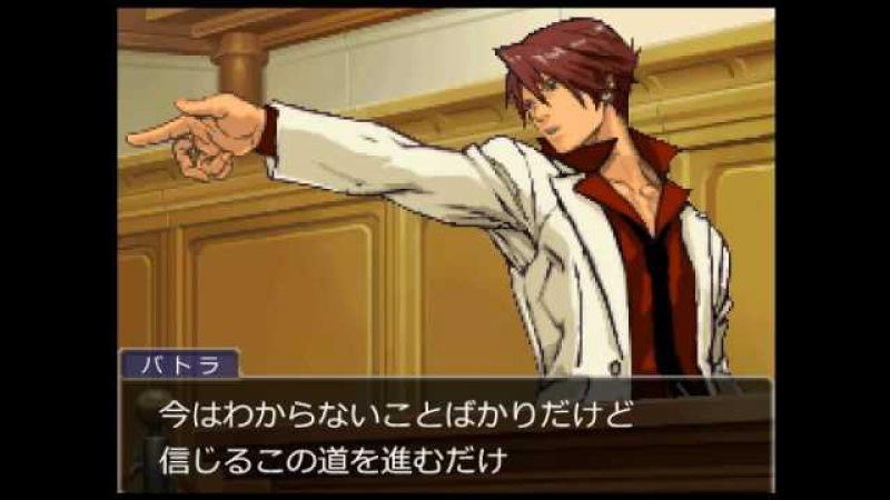 【Umineko/Phoenix Wright】Battler's manly object