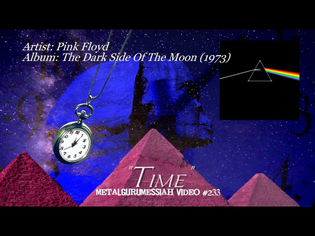 Time Pink Floyd 1973 HD FLAC ~MetalGuruMessiah~