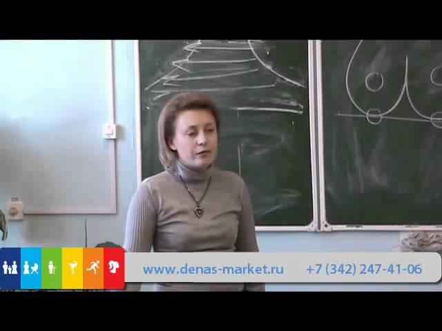 28 Пояснично-Кресцовая Зона, лечение бесплодия