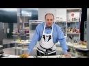 Хрустящие куриные крылышки жареные во фритюре рецепт от шеф повара Илья Лазерсон Обед безбрачия