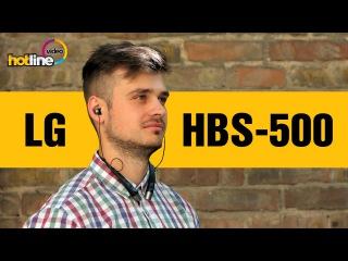 Обзор гарнитуры от LG - HBS 500 (2015)