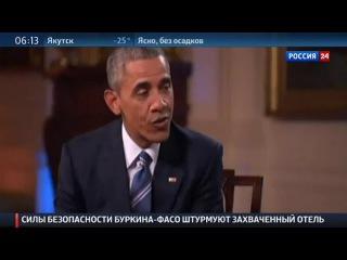 Четки Папы и покерная фишка: Обама рассказал о своих талисманах