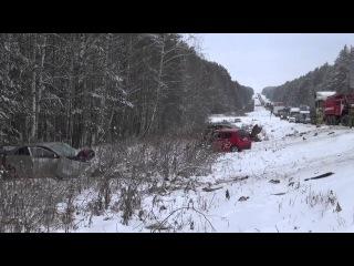 Авария под Богдановичами 28 ноября 2015. Последствия
