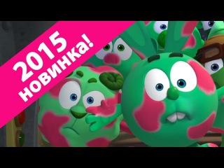 Пин-код 2015 - Мультиповар [HD] (Смешарики - Новые серии)