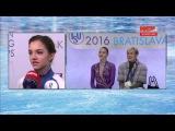 Евгения Медведева - Интервью после КП, Чемпионат Европы 2016
