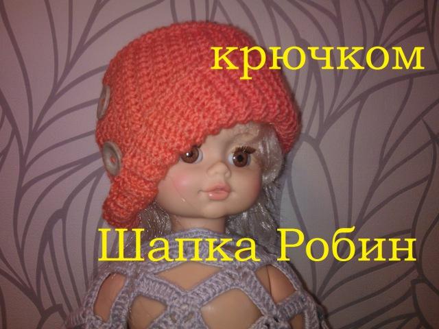 1 Вязаная шапка -шляпка крючком Робин Гуд Crochet hat Robin Hood
