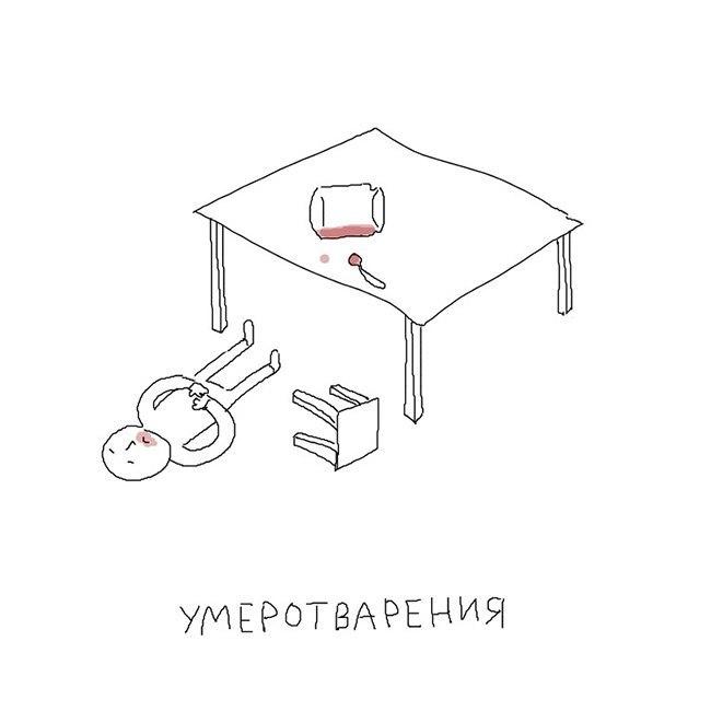 Аркадий Зимин   Пересвет