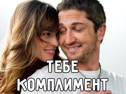 Фото №392219035 со страницы Мирослава Богли