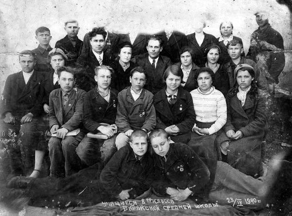 Выпуск 1940 года интерната в немецкой колонии Барак. Восточный Крым