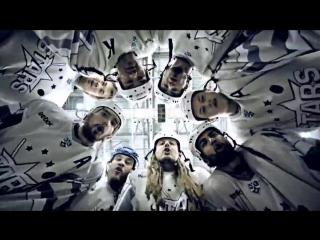 Noize MC ft. Raskar - Сам