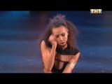 Танцы. Юля Гаффарова. Экспирементал