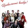 Студенты, выпускники и друзья ЯКУиПТ