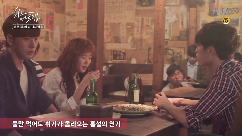 [BTS] На съёмках 6 эпизода Cheese in the Trap - Канджун, Пак Хэчжин, Ким Гоын