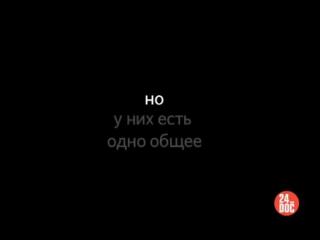 24_DOC- НЕТ ВРЕМЕНИ НА РАК