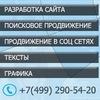Разработка интернет-магазинов - MyWebSupport