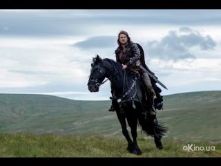 Беовульф (Beowulf) 2016. Трейлер первого сезона. Русский язык [1080p]