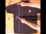 Как быстро  складывать футболки.