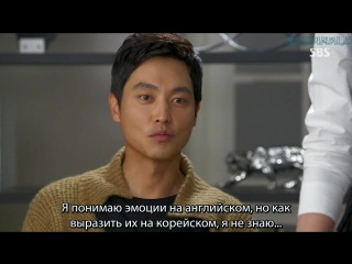 Странная экономка / The Suspicious Housekeeper [12/20]