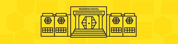 NodeSchool