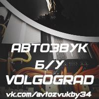 avtozvukby34