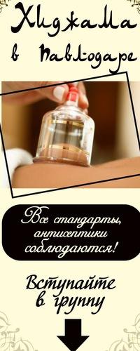Раз таблетки вид потенции виагра помпы