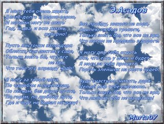 Дети Эдуарда Асадова - Жизнь звезд, звезды без макияжа