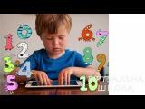 Число та цифра 3| Математика| 1 клас| Віртуальна Школа